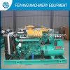 98kw / 99kw 122kVA / 123kVA 100kW / 125kVA generador diesel