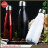 бутылка 18/8 колы нержавеющей стали 350ml (SD-8007)