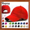 Бейсбольная кепка шлема бейсбола приспособленная таможней