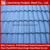 Hoja de acero acanalada galvanizada sumergida caliente de Dx51d para el material para techos