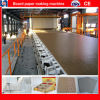 Kraft Board Paper Making Machine (1092mm - 4000mm)