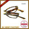 Óculos de Leitura de dobragem grossista chinês R1695