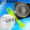 中国型の会社はプラスチック注入に使い捨て可能なテーブルウェアを型食事用器具類のフォーク型のための型2017のプラスチック注入分岐させる