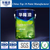 Hualong Smart Cleaning Formaldehyde Anti Germ Latex Interior Wall Paint