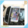 Soporte CD del GPS del sostenedor del teléfono móvil de la ranura del montaje del coche CD02