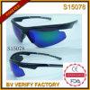 La plupart des sports neufs frais Sunglass avec l'aperçu gratuit (S15078)