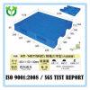 паллет пластмассы поставщика Строить-в-Стали системы вешалки 1450X1150 сверхмощный