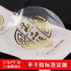 Vario tipo escritura de la etiqueta de la etiqueta engomada de la fábrica de encargo de la impresión de la etiqueta engomada hecha en China