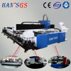 Hans GS Tube Cutter Machine & Plate Fiber Laser Cutting Machine