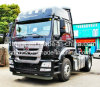 SINOTRUKの新しいモデルHOHAN 4X2のトラクターのトラック