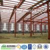 Viga H Fábrica de prefabricados de estructura de acero/edificio