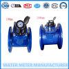 Compteur d'eau photoélectrique horizontale Woltman Dn100mm