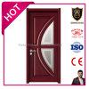 標準的な様式の内部の結合されたドア