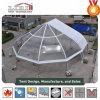 Алюминий большой изогнутые палатка с четкими Span