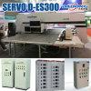 ES 300 시리즈 CNC 유압 포탑 구멍 뚫는 기구