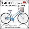 Bicicleta ligera de la ciudad del automóvil descubierto de 26 pulgadas para la señora (AYS-2615S)