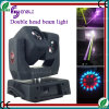 300W Double Head Beam Moving Head Stage Lighting (HL-300BM)