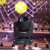 مرحلة خفيفة مصنع [7ر] [230و] حزمة موجية [7ر] حزمة موجية ضوء متحرّك رئيسيّة