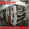 BOPP Perla Etiqueta De Película Flexo Maquinaria De Impresión / Máquina (Satélite)