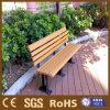 도매 옥외 플라스틱 목제 정원 도로 시설물 1500X600X750mm