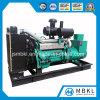 conjunto de generador diesel 200kw/250kVA accionado por Wechai Engine/alta calidad