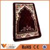 Мусульманские святейшие молят ковер молят одеяло