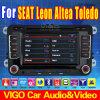 '' Vídeo GPS Sat Nav del coche de HD Pa6.5 para na NSK máximo Handpiece de alta velocidad dental de Leon Altea (VST7088) del asiento