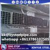Tubo de acero del lado derecho /Shs /Chs de ASTM A53/de ASTM A500