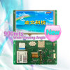 7インチTFT LCD Module、900nits、Touch Screen Optional、Audio Play、Dmt80480t070_09W