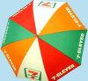 広告/昇進の傘