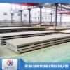 ASTM A240 430 (S43000)、A240 430ステンレス鋼の版