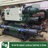 Tipo refrigerador do parafuso de água da Água-Coold com o compressor 60HP