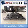 Ferro duttile/ghisa duttile/ferro nodulare/ghisa nodulare per il legame ferroviario ad alta velocità/base di appoggio