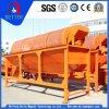 石炭の/Sand等級分けの工業(ローラーの2000年のlehgth)のためのスクリーンを回転させるセリウムシリーズドラム/Mining