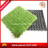 يشتبك بلاستيكيّة اصطناعيّة عشب مرج قرميد لأنّ حديقة