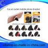 Car Mini Air Vent Outlet Magnet Suporte de telefone magnético
