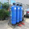 産業工場価格の特別な統合の汚水処理ROの逆浸透水Purification/RO水処理システム