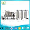 Machine de filtration d'eau Prix \ Station de purification d'eau \ Usine de purification de l'eau potable