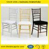 販売の中国結婚の宴会によって使用される熱いChiavariの椅子