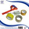 Разных размеров заводская цена BOPP упаковочную ленту