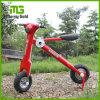 熱い販売美しく小さいボリューム電気スクーターのFoldable小型スクーター