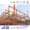 비용 절약과 고품질 강철 구조물