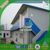 Heißer Geschoss-Aufbau-Gebäude-Entwurf des Verkaufs-2