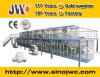 Plein de servo de la ligne de production de couches pour bébés Fabricant Jwc-Nk550-SV