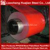 O aço galvanizado Prepainted bobina PPGI