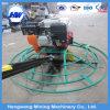 高速具体的な磨く機械または床力のこて(HW)