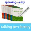 Wholesale Intelligent Read and Talk Pen with Sensitive Touch Chinese Factory Supply