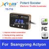 有効なBooster VI 8 Drive Electronic Throttle ControllerのSsangyong ActyonのためのTS716