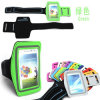 Samsung S3&S4를 위한 새로운 Sports Armband Waterproof Case Cover