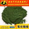 La alta calidad de Óxido de Cromo Verde para el glaseado de cerámica